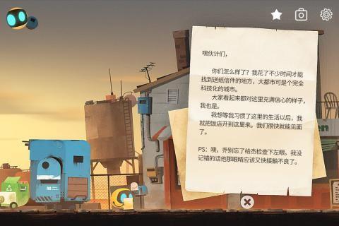 艾彼九游版截图(3)
