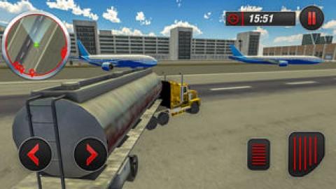 飛機油輪運輸截图(4)
