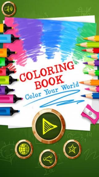 着色书 - 颜色你的世界截图(1)