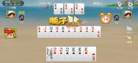 51济宁斗地主截图(5)