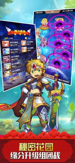 梦幻仙境大冒险-精品童话挂机游戏截图(3)