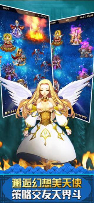 梦幻仙境大冒险-精品童话挂机游戏截图(4)