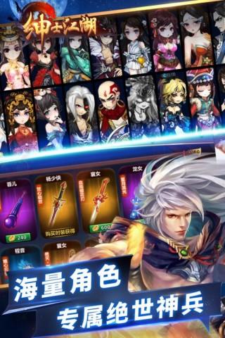 绅士江湖游戏网站正版截图(3)
