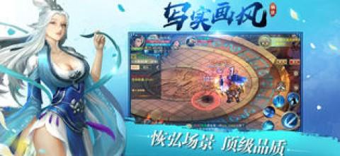 仙侠 - 仙途苍穹:上古剑侠圣墟修仙手游截图(3)