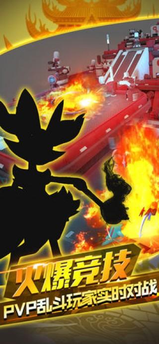 口袋梦幻对决-最热血究极体ARPG动作手游截图(1)