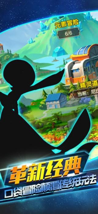 口袋梦幻对决-最热血究极体ARPG动作手游截图(5)