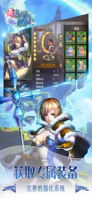 恋上仙境:黎明前的冒险之旅截图(4)