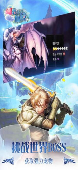 恋上仙境:黎明前的冒险之旅截图(5)
