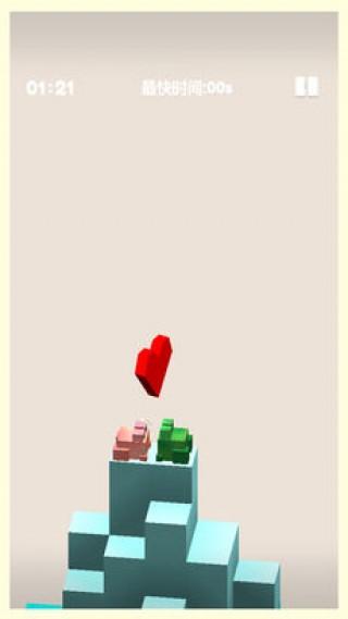 小青蛙爬山-益智游戏单机小游戏截图(2)