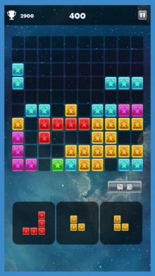 星星积木-休闲益智单机小游戏截图(2)