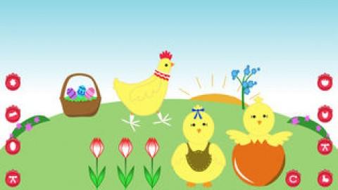 复活节打扮游戏截图(2)