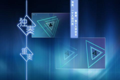 超级三角形截图(3)