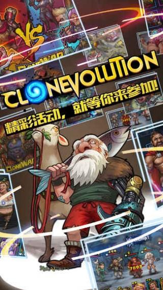 CloneEvolution克隆战争截图(2)