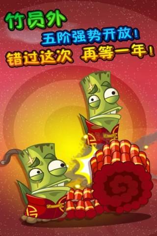 植物大战僵尸2未来世界破解版无限钻石截图(2)