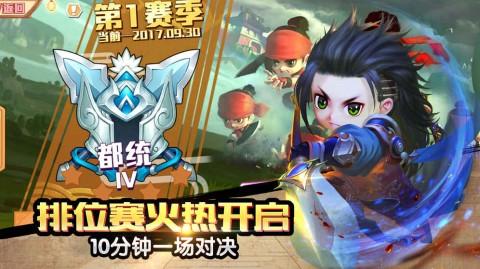 大城小兵ios版截图(3)
