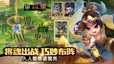 大城小兵ios版截图(2)