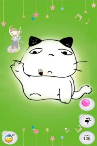 会说话的萌萌猫截图(3)