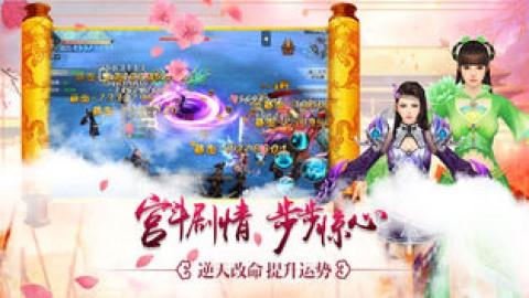全民后宫斗 - 大唐江山皇帝养成手游截图(3)