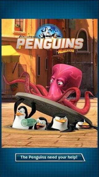 马达加斯加的企鹅截图(3)