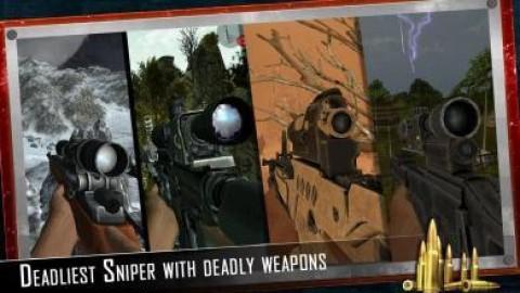 山狙击手射击3D截图(4)
