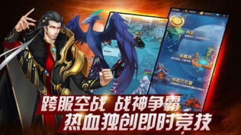异界修真录:仙侠王者手游截图(2)