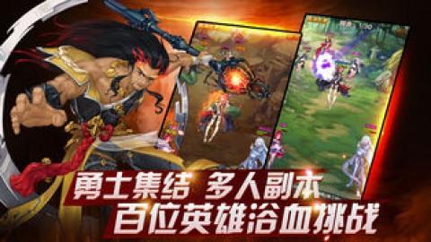 异界修真录:仙侠王者手游截图(3)