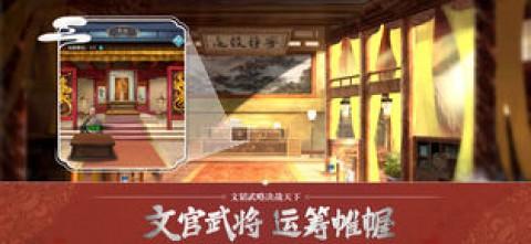 别惹官老爷 - 官居位一品当官老爷皇帝后宫养成游戏截图(2)