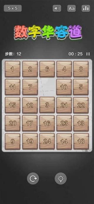 数字华容道 - 滑动拼图策略小游戏截图(3)