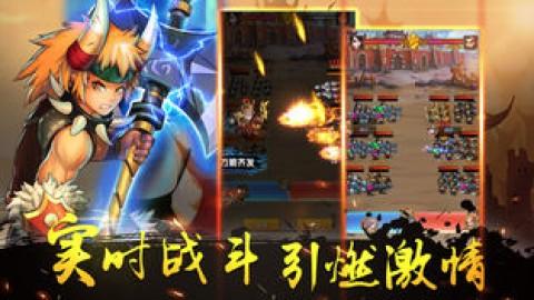 决战三国:热血策略卡牌游戏截图(2)