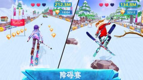 滑雪女孩超级明星截图(1)