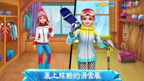 滑雪女孩超级明星截图(2)