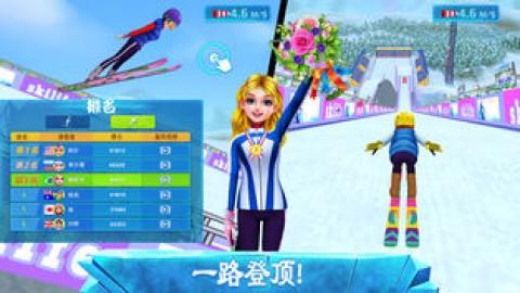 滑雪女孩超级明星截图(3)