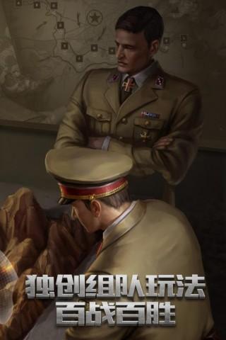 坦克前线帝国OL手游内购修改版截图(5)