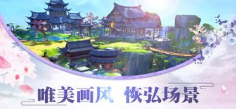 蜀门剑侠-全新RPG仙侠手游截图(2)