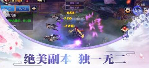 蜀门剑侠-全新RPG仙侠手游截图(3)