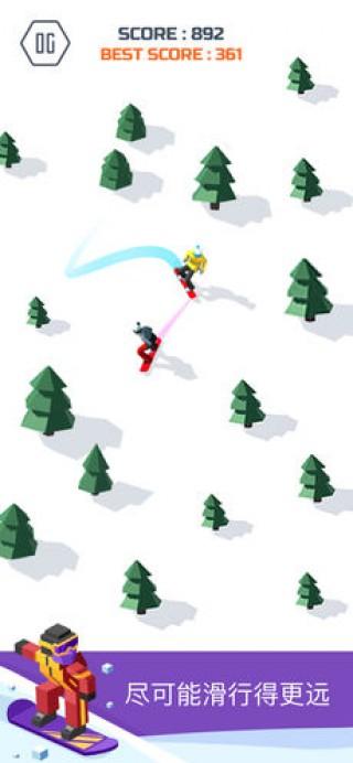 雪地滑翔机截图(1)