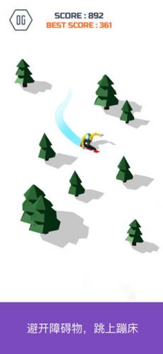 雪地滑翔机截图(2)