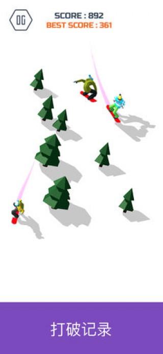 雪地滑翔机截图(3)