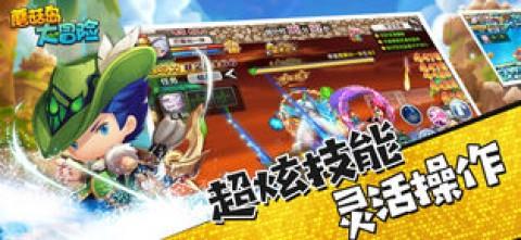 蘑菇岛大冒险-梦幻冒险对战手游截图(2)