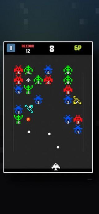 侵略者 - 防御空间截图(4)