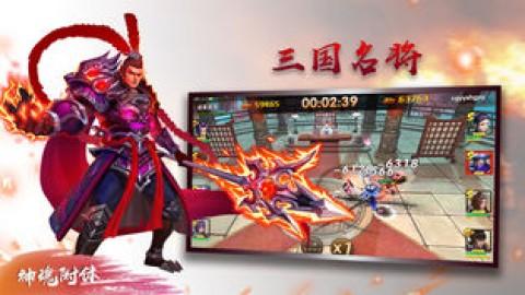 全民斗三国-王者卡牌截图(2)