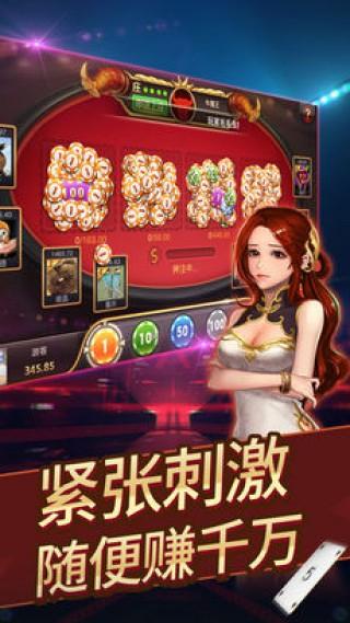 熊猫棋牌-精品游戏合集截图(1)