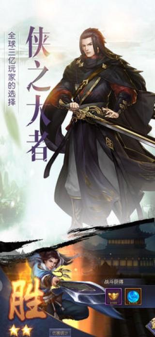 风流剑侠 - 飞刀又见飞刀截图(2)