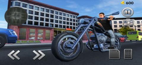 自行车出租车司机3D截图(5)