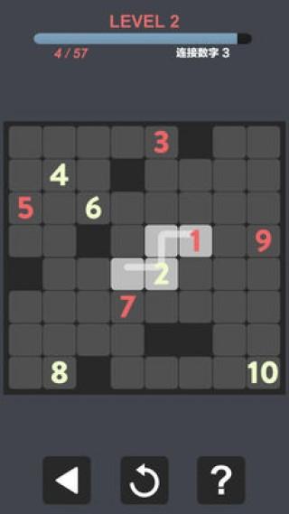 数字华容道2: 最强挑战 (休闲大脑)截图(3)
