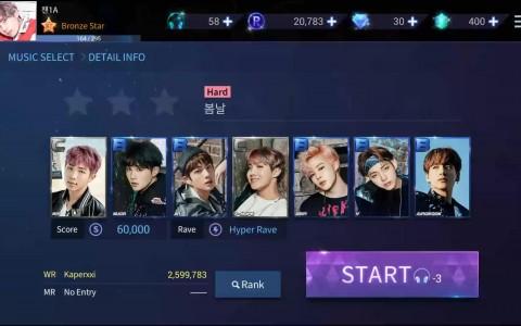 SuperStar BTS截图(2)