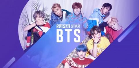 SuperStar BTS截图(1)