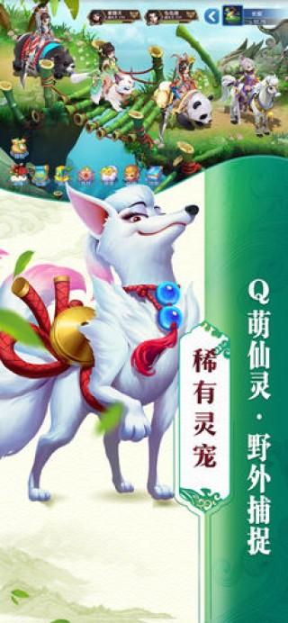 梦幻仙侠传-回合制动作仙侠手游修仙截图(2)