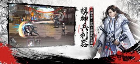 江湖侠客行OL武侠 - 热血江湖风云战神策略游戏截图(2)