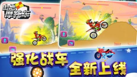 游戏 - 极品旅行赛车游戏大全截图(2)